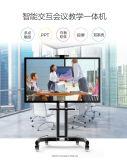 """42''46''50''55''60''75'' 80"""" L'écran LCD 84 pouces pour l'éducation"""