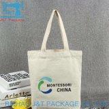 SGS personalizados de auditoria Reciclar Saco de algodão /Algodão Sacola de Compras
