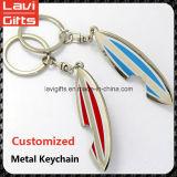 도매 고품질 주문 금속 Keychain