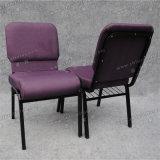 工場直売の高品質多彩な金属によって使用される鋼鉄教会椅子(YC-G73)