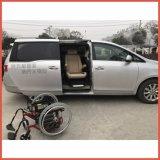 Место автомобиля Turny вращая используемое как кресло-коляска для нагрузки 150kg Buick Gl8/Elysion