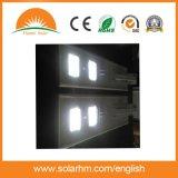 (HM-1550M) 1つのシステム太陽街灯の卸売価格12V30wledすべて