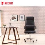 Shengshiのクロム染料で染められた最高ベースが付いている管理の革オフィスの椅子の指定または椅子のオフィスか人間工学的のオフィスの椅子