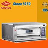 Four de gaz chaud de matériel de boulangerie de pain de vente de Hongling avec ISO9001 (HLY-103D)