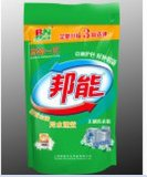 Novo Ingrediente Soap Powder-Myfs303