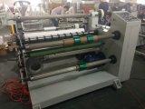 자동 접착 테이프 째는 기계