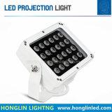 옥외 건물 조경 점화 RGBW 64W LED 투광램프