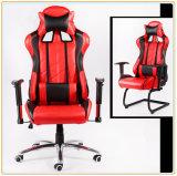 جديدة تصميم قمار مكتب [بو] كرسي تثبيت
