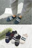 В две полосы Anti-Skid Non-Slippery ручка Sock верхних частот