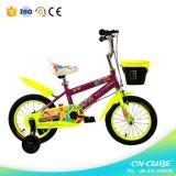 """велосипед баланса 12 """" детей Bike игрушек малышей"""