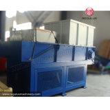 플레스틱 필름 슈레더 또는 비닐 봉투 슈레더