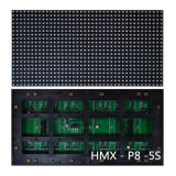 Piscina P8 SMD3535 8mm Pixel 320mm*160mm Display LED RGB
