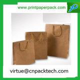 Цвета Brown низкой стоимости мешок Kraft изготовленный на заказ регулярно бумажный для двойной упаковывать вина