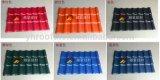 OEM&ODM 10 años ningunos tipos de descoloramiento del color de azulejos de azotea