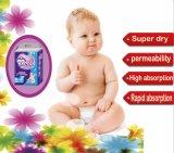 중국 건조한 아기 Diape 처분할 수 있는 아기 기저귀