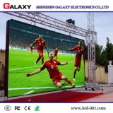 P3.91 P4.81 좋은 품질 단계 사용을%s 옥외 풀 컬러 임대 LED 영상 벽 전시 화면