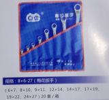 clés métriques de plomb d'outils à main de 8PCS 6-27mm réglées