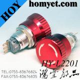 Alimentação de fábrica metal 22mm Interruptor de botoneira de autotravamento (HY-L2201)