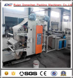 Автоматический автомат для резки печатание цветов крена 2 бумажного мешка встроенный (DC-YT)