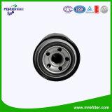 중국 공장 Mazda 차 엔진 0370-23-802를 위한 자동 기름 필터