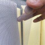 昆虫またはカまたははえのアルミニウム網のアルミニウム金網