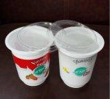 플라스틱 컵을%s 4대의 색깔에 의하여 오프셋되는 기계의 중국 공급자