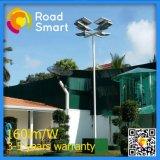 Интегрированный уличный свет 40W СИД напольный солнечный с батареей Li