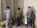 Автоматическая Строительные цементные стены рендеринга машины подачи пищевых веществ машины для установки на стену