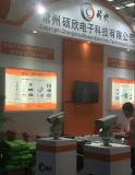 zoom 30X 360 IP PTZ di IR ad alta velocità HD della cupola di grado