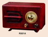 راديو AM FM الكلاسيكي (R001A)