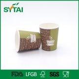 使い捨て可能な熱い販売の高品質は単一の壁の紙コップをカスタム設計する