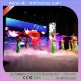 レンタルイベント2200nitsの明るさのためのレンタル屋内LEDのビデオウォール・ディスプレイをダイカストで形造るP4.8