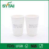 コーヒーのための卸し売り白く明白なボール紙の倍の壁の紙コップ