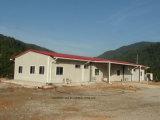 アンゴラケニヤの労働者の寮の家