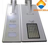 熱い販売60W太陽統合された街灯