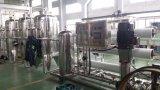 De gehele Zuivere Machine van het Flessenvullen van het Water