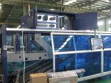 2017新技術のフルオートマチックの熱収縮のパッキング機械