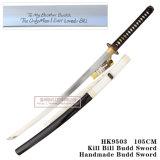 Met de hand gemaakte Katana met Schede 105cm HK9503