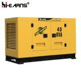Wassergekühltes Dieselgenerator-Set-leises Kabinendach (GF2-40KW)