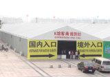 Het sterke Eerlijke Frame van het Aluminium toont Tent voor Tentoonstelling