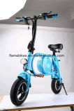 リチウム電池が付いている折られた電気バイク
