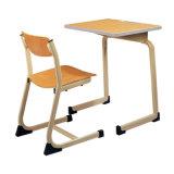 전문 학교 가구 고도는 아이들 연구 결과 테이블/학교 책상 및 의자 세트를 고쳤다