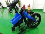 2017 250W bici plegable eléctrica de la vespa sin cepillo del motor E