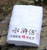 Embroideriedのロゴの昇進のホテル/ホーム100%年の綿浴室/表面/手タオル