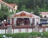 De Tent van het Huwelijk van de rode die Kleur in Openlucht voor de Tent van het Huwelijk en van de Gebeurtenis van de Partij wordt gebruikt