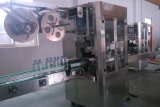 Het plastic Etiket die van de Fles Machine (SL-300) opnemen