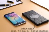 Batería sin hilos de la potencia de carga de Qi para Samsung S8 iPhone8