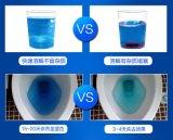 Tintes ambientales para la burbuja azul