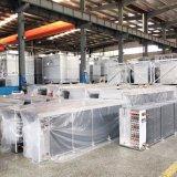 Koude Zaal van het Rundvlees van de Vervaardiging van China de Promotie/de Diepvriezer van de Koude Opslag