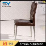 معدن يتعشّى كرسي تثبيت تصميم حديثة مأدبة كرسي تثبيت لأنّ عرس